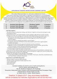 Audio Visual Technician Resume Electronic Technician Resume Audio