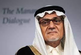 الأمير تركي الفيصل يُحذر بايدن من العودة للاتفاق النووي مع إيران: يهدد  استقرار المنطقة