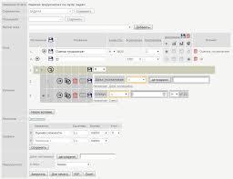 Каким должен быть идеальный конфигуратор отчетов Хабрахабр image