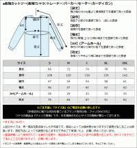 Ben Davis Shirt Size Chart Ben Davis Shirt