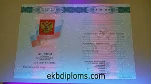 Восстановление диплома о высшем образовании казахстан и в последнюю субботу месяца предлагает купить диплом восстановление диплома о высшем образовании казахстан с отличием а я нюхал пройти его остальным
