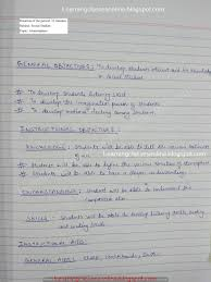 Lesson Plan Social Science Class 7 On Atmosphere Learning