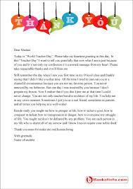 Sample Thank You Letter To Teacher From Student
