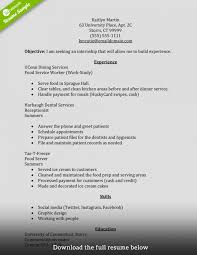 Resume Intern Sample Internship Template No Experience Doc Samples