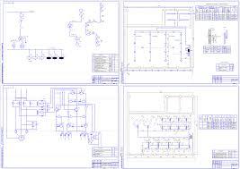 Электрификация механо ремонтного цеха Электроснабжение и  Электрификация механо ремонтного цеха