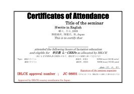 Sample Certification Letter Of Attendance Best Of Template