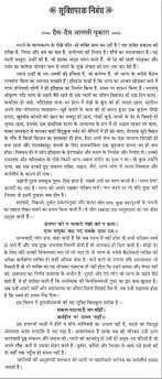 essay on the lazy people in hindi