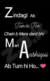Zara Afreen Khan Ani Pinterest Lyric Quotes Heart Touching Best Romantic Quotes Ani