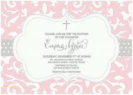 Wedding Invitation Maker With Photo Ms Word Wedding Invitation