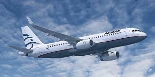 Aegean Airlines Award Chart Aegean The Star Alliance Airline Loyalty Program Youve