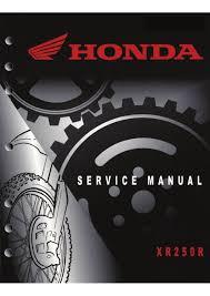 honda xr250r service manual 1996 2004 1979 honda xl250 wiring diagram Honda Xr 250 Wiring Diagram #41