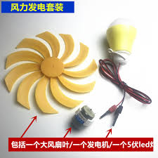 Small micro wind generator motor wind energy generator fan led lamp