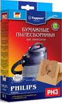 <b>Набор пылесборники</b> + фильтры Topperr PH 3 купить в интернет ...
