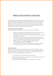 Medical Receptionist Resume Cover Letter Resume For Your Job