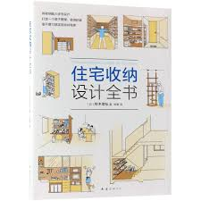 The Anatomical Chart Of Clutter Chinese Edition Suzuki