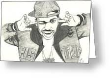 Big Sean Drawing by Desiree Sims