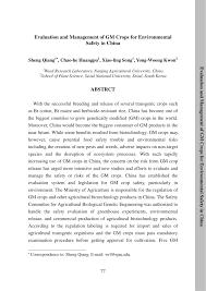 sociology as science essay grading rubrics