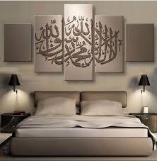 modern decorative hd print wall