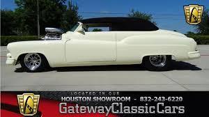 INVENTORY - HOUSTON | Gateway Classic Cars