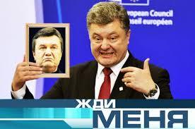"""АП і СБУ готують провокації на """"Олімпійському"""", щоб звинуватити в них """"Нацкорпус"""", - Білецький - Цензор.НЕТ 3501"""