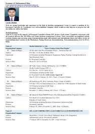 resume of mohammed ilias sr document controller