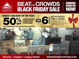 Ashley Furniture HomeStore Victoria 2013 Beat the Crowd Black