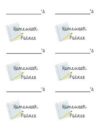 Avery 5164 Labels Homework Folder Name Labels For Avery 5164 Square Labels