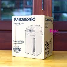 Bình thủy điện Panasonic NC-EG4000 4 lít giá cạnh tranh