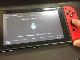 Switch コントローラー 動か ない