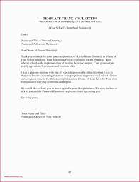 Usps Cover Letter Application Cover Letter Examples Beautiful Blank