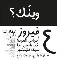 Arabic Name Calligraphy Generator