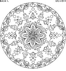 Small Picture free printable christmas mandala coloring pages images about