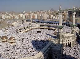 الحج في الإسلام - ويكيبيديا