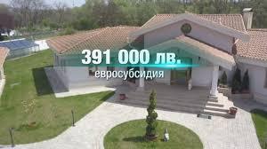 Image result for къщите на гости на властта