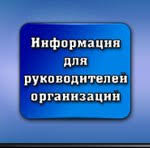 ТЕМЫ ДИПЛОМНЫХ РАБОТ ВКонтакте Деменева Наталья Анатольевна · МЕНЮ ТЕМЫ ДИПЛОМНЫХ РАБОТ