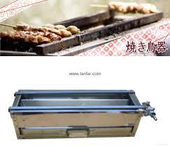 japanese style yakitori grill tf 1200