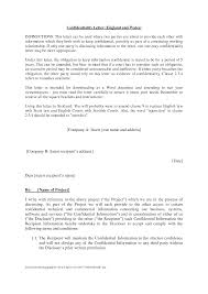 sample of contract agreement between two companies free dinner business agreement sample letter