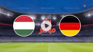 مشاهدة مباراة المانيا والمجر في بث مباشر يلا شوت ببطولة يورو 2020 - ميركاتو  داي