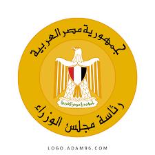 تحميل شعار رئاسة مجلس الوزراء جمهورية مصر العربية لوجو رسمي PNG