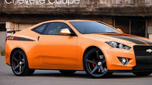 2017 Chevy Chevelle ss Interior Exterior Performance Price And ...