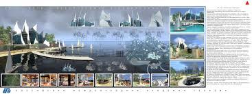 Новости РМАТ Наиболее интересные события в Академии туризма и ее  Дипломный проект победитель в номинации Дизайн архитектурной среды