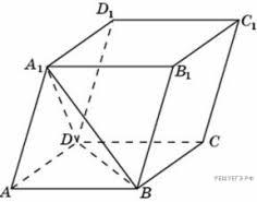 Контрольная работа Многогранники с элементами ЕГЭ класс часть  равен 3 hello html m175faa40 png