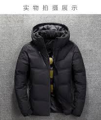<b>Winter</b> new <b>men's</b> down <b>jacket Casual mens thick</b> Detachable hat ...