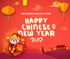 Business new year greetings aren't just for those outside of your organization. Nus Bac Wishes Everyone A Prosperous Nus Master Of Science In Business Analytics