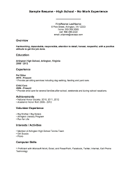 Simple Resume For First Job No Experience Menu And Resume