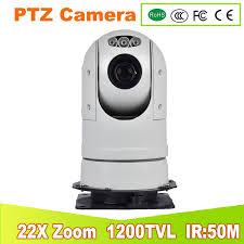 <b>YUNSYE</b> Police high speed PTZ camera 22X zoom INFRAR Wiper ...