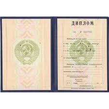 Купить диплом массажиста цена киев Примеры Купить диплом массажиста цена киев