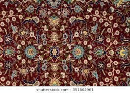 carpet design.  Design Romanian Folk Seamless Pattern Ornaments Traditional Embroidery  Ethnic Texture Design Traditional Carpet To Carpet Design
