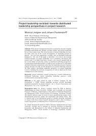 an entertainment essay pdf
