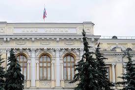 ЦБ прогнозирует волатильность рубля в iii квартале года ИА  ЦБ прогнозирует волатильность рубля в iii квартале 2016 года